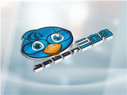 连锁超市三宝鸟造型logo设计