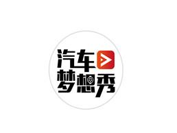 汽车自媒体logo
