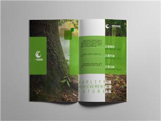 环保绿色塑料画册
