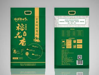 【五谷杂粮】水源蟹田香大米系列包装