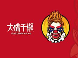 大嘴千椒餐饮logo