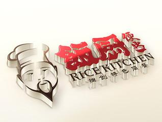 手绘厨师餐饮行业logo