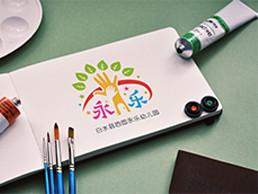 白水县西固永乐幼儿园logo