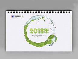 连华科技简约清爽台历封面设计