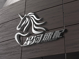 星河電商logo設計