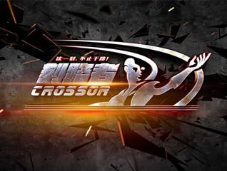 刻路者logo设计