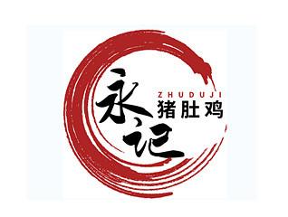 中国风墨痕标志设计