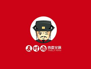 外卖小火锅品牌logo