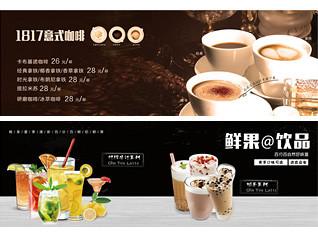 清新简约果汁店灯箱广告设计