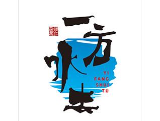 一方水土logo设计
