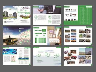 环境污染工程实验室标志设计/画册设计