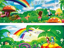 儿童故事手绘绘本