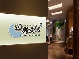 颂雅文化logo设计