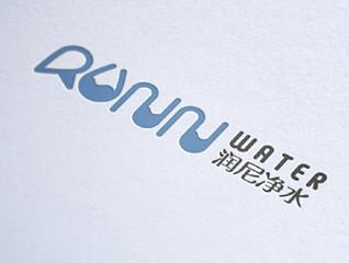 润尼净水logo设计