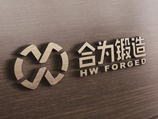 合为锻造汽车行业logo