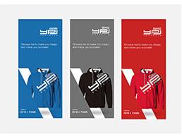亚品家运动品牌logo