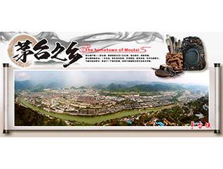 宇辰鼎丰公司文化墙设计