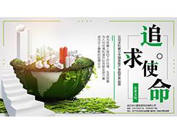 武汉宏大富物资回收有限公司ppt