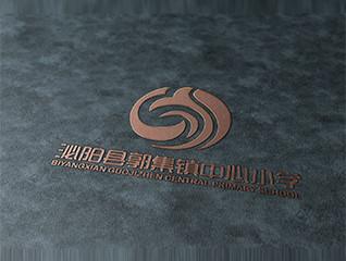 泌阳县郭集镇中心小学logo设计