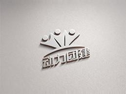 动力团建logo