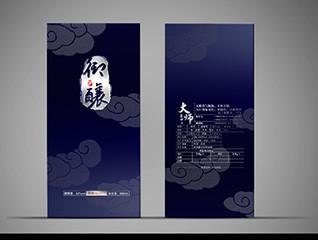 【酒水】高档白酒系列包装