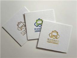 青海青秦旅游汽车租赁有限公司logo
