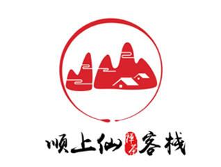 顺上仙客栈=品牌logo