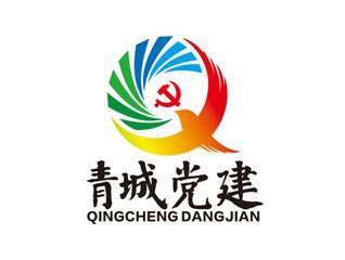 县政府品牌logo