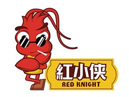 红小侠龙虾logo设计