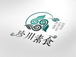 珍川素食LOGO設計