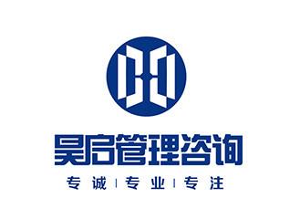 昊启教育咨询logo