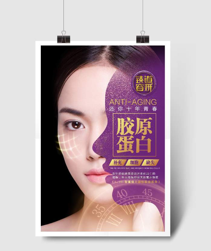 企业海报+文化墙