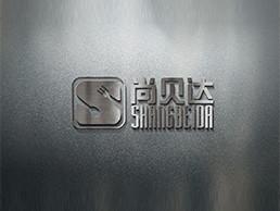尚贝达餐饮logo