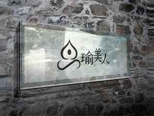 瑜美人logo