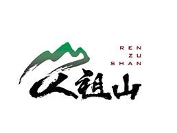 人祖山logo