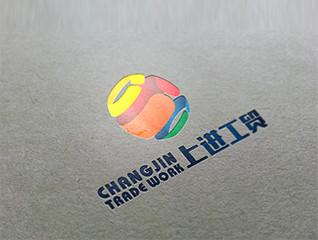 上进工贸logo