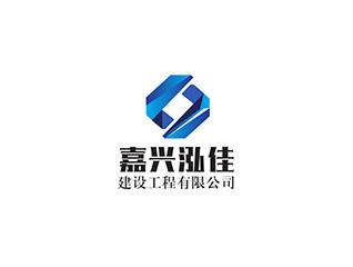 嘉兴泓佳建设工程有限公司LOGO