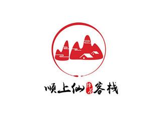 【酒店客栈住宿】顺上仙客栈logo