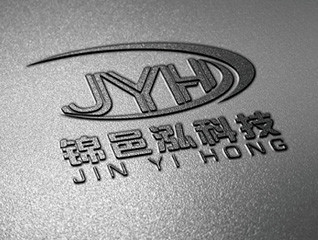 锦邑弘科技公司logo设计