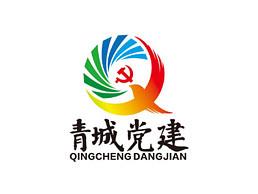 【政府党建】青城党建logo