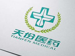 天份医药logo设计