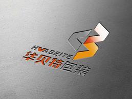 华贝特包装厂logo