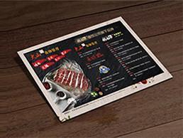 自助餐廳宣傳單設計