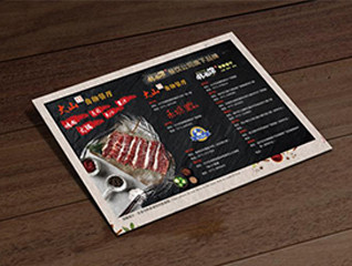 自助餐厅宣传单设计
