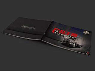 比亚迪汽车电子全球推广产品宣传册