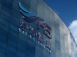 海博置业logo