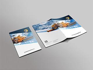 清雪设备企业画册