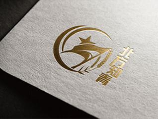 北方知青logo设计