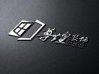 尊煌装饰logo设计