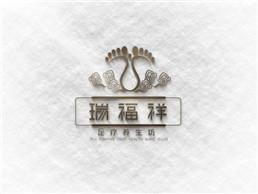 瑞福祥足疗养生坊logo